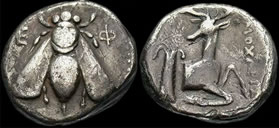 Bee and Stag Coin from Ephesus